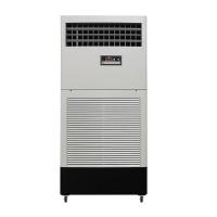 Промышленный увлажнитель воздуха YC-10М - 10л/ч